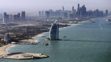Photo of الإمارات.. 284 عاما بالسجن في قضية احتيال مصرفي كبيرة