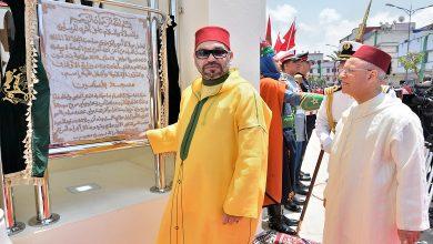 "Photo of أمير المؤمنين يدشن بطنجة مسجد ""سمو الأميرة للا عبلة"""