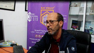 Photo of أكادير: مدير المعرض الدولي BAT EQUIP يكشف عن آخر مستجدات النسخة الثالثة ويدعو كافة الفاعلين إلى المساهمة في إنجاحها