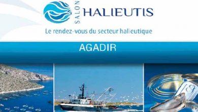 """Photo of النرويج ضيف شرف الدورة الخامسة لمعرض """"أليوتيس"""" حول التكنولوجيات الجديدة في مجال الصيد البحري  بأكادير"""