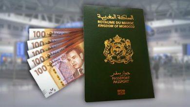 Photo of مديرية الضرائب توضح…التمبر العادي الخاص بجواز السفر مازال ساري المفعول إلى هذا التاريخ