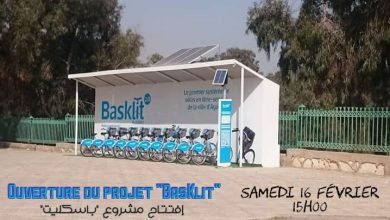 Photo of سابقة بأكادير .. إطلاق مشروع كراء الدراجات الهوائية المتطورة