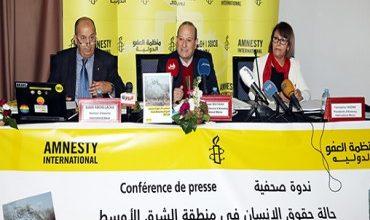 Photo of منظمة العفو الدولية : المغرب يشهد تطورات إيجابية على المستويين التشريعي والمؤسساتي في مجال حقوق المرأة