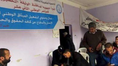 Photo of الجمعية المغربية لحقوق الإنسان تنتخب رئيسا جهويا بالجنوب