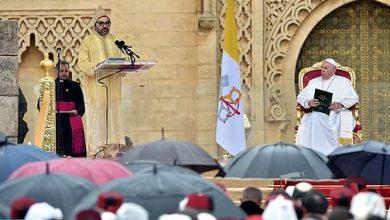 Photo of نص الخطاب الذي ألقاه أمير المؤمنين صاحب الجلالة الملكمحمد السادس خلال مراسم الاستقبال الرسمي لقداسة البابا فرانسيس