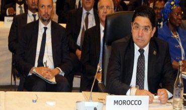 Photo of انطلاق أشغال قمة مؤتمر طوكيو الدولي السابع للتنمية بإفريقيا بمشاركة المغرب
