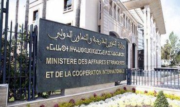 Photo of سفارة المغرب بإسلام آباد تفند بشكل قاطع أخبارا أوردتها وسائل إعلام بشأن استيراد شحنة من 26 طنا