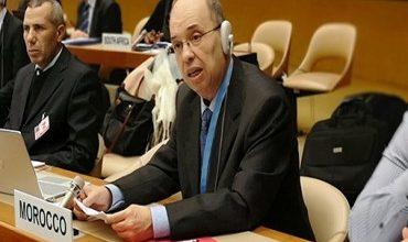 Photo of انتخاب المغرب على رأس الجمعية العامة للمنظمة العالمية للملكية الفكرية