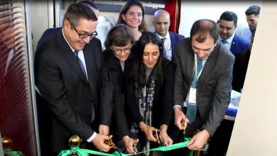 Photo of بالفيديو..إفتتاح بنك أوربي لإعادة الإعمار بأكادير وهو الثالث من نوعه في المغرب