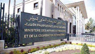 Photo of المغرب يعبر عن استغرابه العميق لإقصائه من مؤتمر برلين حول ليبيا