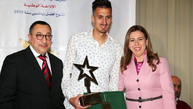 Photo of سفيان البقالي وخديجة المرضي أحسن رياضيين  في المغرب لسنة 2019 ( استطلاع للرأي ).
