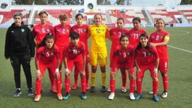 Photo of تصفيات كأس العالم 2020 (الدور الأول).. المنتخب المغربي لكرة القدم النسوية لأقل من 17 سنة يتأهل إلى الدور الثاني
