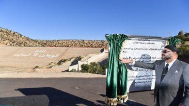 Photo of جلالة الملك يطلق مشاريع مائية وهيدرو- فلاحية وخاصة بالماء الشروب بإقليم الصويرة