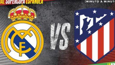 Photo of الكأس الإسبانية الممتازة : ريال مدريد يتوج بالكأس على حساب الجار أتلتيكو بالضربات الترجيحية (4-1)