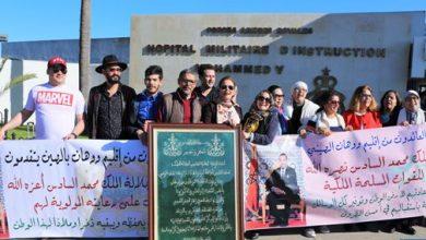 Photo of المغاربة العائدون من ووهان الصينية يغادرون المستشفى العسكري محمد الخامس بالرباط