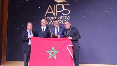 Photo of جوائز الاتحاد الدولي للصحافة الرياضية : تتويج المغربي حمزة آيت مسعود بجائزة الصحفيين الشباب