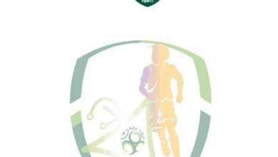 Photo of تنظيم  دوري دولي لكرة القدم بأكادير لفئة أقل من 13 سنة
