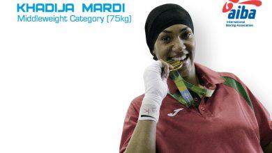Photo of التصفيات الإفريقية لأولمبياد طوكيو .. ثلاث ملاكمات مغربيات في الدور نصف النهائي