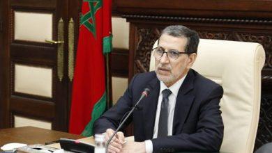 Photo of سعد الدين العثماني يؤكد سعي الحكومة لإنجاح ورش إصلاح منظومة التكوين الطبي