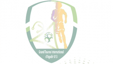 Photo of أكادير.. النسخة الأولى للدوري الدولي لكرة القدم شباب أقل من 13 سنة