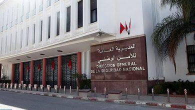 Photo of توقيف وإخضاع 8612 شخصا لأبحاث قضائية في إطار مكافحة الأخبار الزائفة وتطبيق حالة الطوارئ الصحية