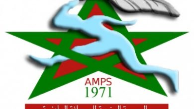 Photo of الجمعية المغربية للصحافة الرياضية تلغي العيد العاشر للإعلاميين الرياضيين