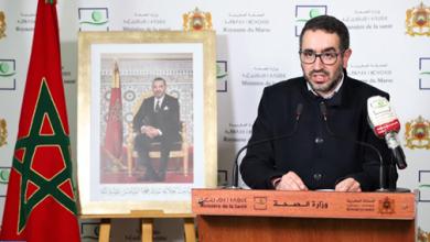 Photo of فيروس كورونا : تسجيل 16 حالة مؤكدة جديدة بالمغرب ترفع العدد الإجمالي إلى 479 حالة