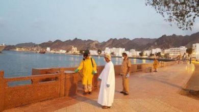 Photo of سلطنة عمان تعلن أول حالة وفاة بسبب فيروس «كورونا»