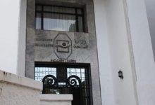 Photo of فيروس كورونا : 858 حالة مؤكدة بالمغرب وتماثل ثلاث حالات جديدة للشفاء(62 حالة)