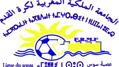 Photo of فرق عصبة سوس تدق ناقوس الخطر؛ و تصف القرار بالمفاجئ