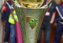 Photo of كأس الكونفدرالية الإفريقية : إقامة نصف  النهاية في المغرب بنظام المباراة الواحدة