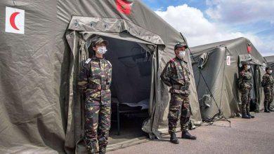 Photo of المستشفى العسكري الميداني الذي أقامه المغرب ببيروت يشرع في تقديم خدماته للبنانيين