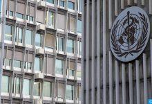 Photo of منظمة الصحة العالمية: زيادة قياسية يومية للإصابات بكورونا في العالم تجاوزت 292 ألفا