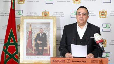 Photo of كوفيد-19.. 522 إصابة و475 حالة شفاء و 15 وفاة  بالمغرب خلال الـ24 ساعة الماضية