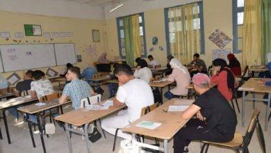Photo of الجزائر.. مليار دولار من الخسائر المالية بسبب قطع الأنترنت خلال إجراء امتحانات الباكالوريا