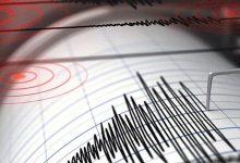 Photo of تسجيل هزة أرضية بقوة 2.9 درجات بإقليم العرائش