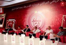 Photo of نادي الكوكب المراكشي لكرة السلة يعقد جمعه العام