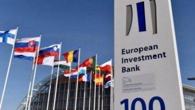Photo of البنك الأوروبي لإعادة الإعمار والتنمية والاتحاد الأوروبي وشركائه يدعمون الاستثمارات الخضراء في المغرب