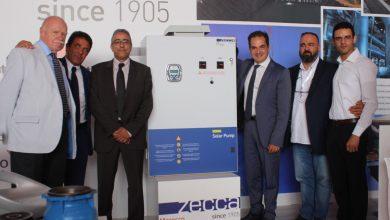 Photo of مجموعة زيكا الاطالية للطاقة المتجددة تعرض احدث تقنياتها بمعرض اكادير الدولي للطاقة