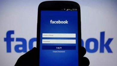 """Photo of """"فيسبوك"""" يعلن عن تأثر 50 مليون مستخدم بخلل أمني"""
