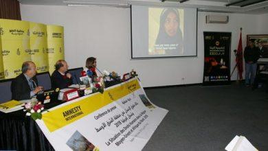 Photo of المغرب يشهد تطورات إيجابية على المستويين التشريعي والمؤسساتي في مجال حقوق المرأة (منظمة العفو الدولية)