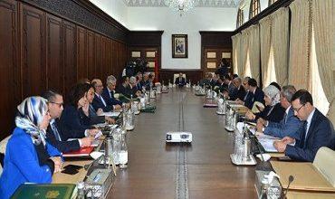 Photo of أشغال مجلس الحكومة ليوم الخميس 29 غشت 2019