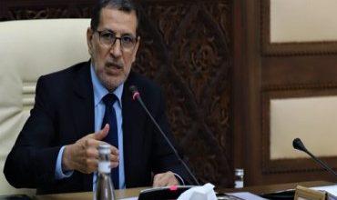 Photo of السيد العثماني: الحكومة معبأة لتفادي تكرار مثل حادث ملعب تارودانت والتحقيق انطلق لتحديد المسؤوليات