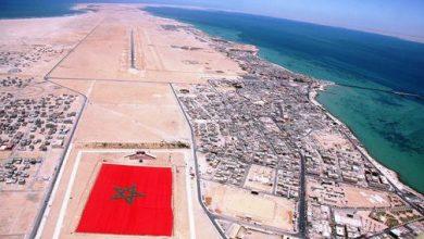 Photo of إطلاق منصة دولية لدعم الصحراء المغربية والدفاع عنها