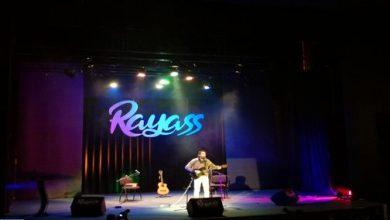 """Photo of الدورة الخامسة لمهرجان """"رياس"""" للموسيقى بالحسيمة تحتفي بالإبداعات الموسيقية الأمازيغية"""