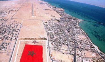 Photo of منصة دولية لدعم الصحراء المغربية والدفاع عنها