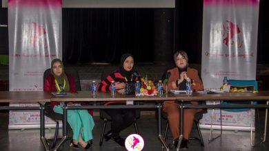 """Photo of مستجدات قانون محاربة العنف ضد النساء والتحرش الجنسي في برنامج"""" انا رائعة"""""""