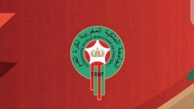 Photo of غرامات و عقوبات بالجملة لأندية الدوري الغربي