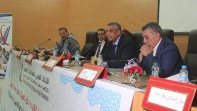 "Photo of الانطلاق الرسمي لبرنامج ""انطلاقة "" للصناع التقليدين بجهة ماسة"