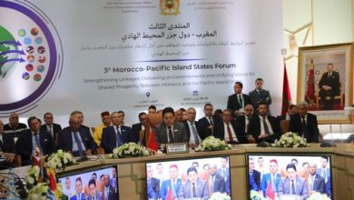 """Photo of منتدى المغرب -دول جزر المحيط الهادي .. """"إعلان العيون"""" يؤكد أن الصحراء جزء لا يتجزأ من تراب المملكة المغربية"""